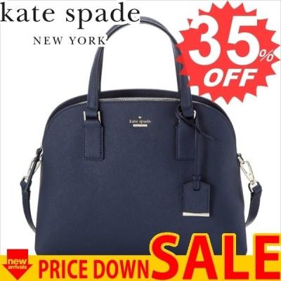 ケイトスペード バッグ kate spade PXRU8262 429 比較対照価格 49,680  円