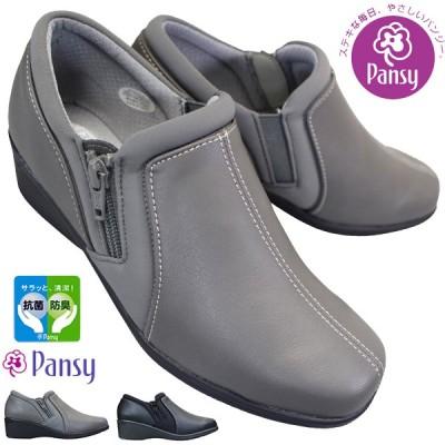 PANSY パンジー 4432 レディース 各色 カジュアルシューズ 婦人靴 3E ゆったり 幅広 ファスナー付き サイドジップ