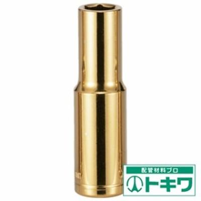 タジマ ソケットアダプター4分用交換ソケット12mm 6角 TSKA4-12-6K ( 7968868 )