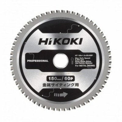 HiKOKI(ハイコーキ) チップソーカッター CD3605DB・CD3605DFA用 金属サイディング用チップソー 150×60P 0037-7218 1枚