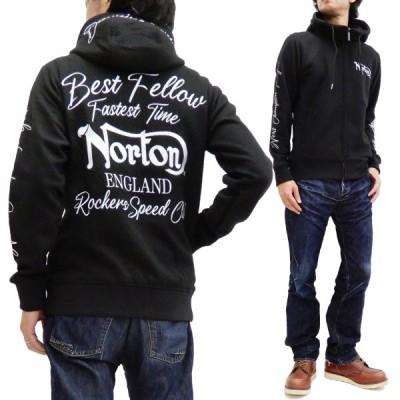 ノートンモーターサイクル パーカー Norton 膨れジャガード ニットライク ハイネックジップパーカー ロゴ刺繍 203N1303 黒 新品