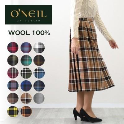 O'NEIL OF DUBLIN 通気性の良いウーステッドウール 100% キルトスカート 73cm オニール オブ ダブリン ミモレ丈 ラップスカート アイルランド製 レディース