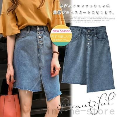 デニムスカートタイトスカートミドル丈レディースヘムラインフロントボタン可愛いジーンズみ大きいサイズレディースファッション
