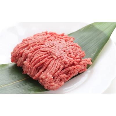 [農林水産大臣賞受賞]備中牛 和牛ミンチ1kg