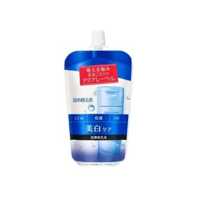 資生堂*アクアレーベル美白ケア ホワイトケア ミルク (詰め替え用) 117ml /アクアレーベル 乳液 (毎)