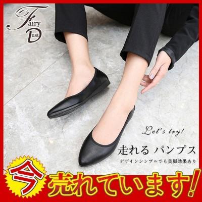 走れる パンプス 痛くない 歩きやすい 靴 レディース 大きいサイズ 小さいサイズ 通勤 リクルート オフィス ブラックフォーマル 就職活動 仕事