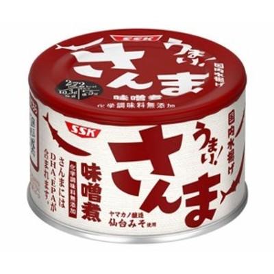 送料無料 SSK うまい!秋刀魚 味噌煮 150g缶×24個入