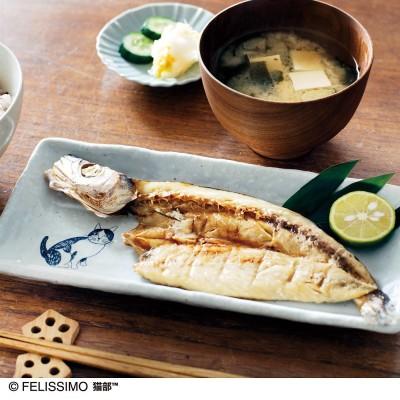 対馬海流で獲れた骨まで食べられる魚と猫柄の美濃焼長角皿 の会 フェリシモ FELISSIMO