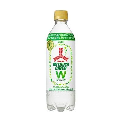 アサヒ飲料 三ツ矢サイダーW(ダブル) 485ml ペットボトル 1ケース(24本) (お取寄せ品)
