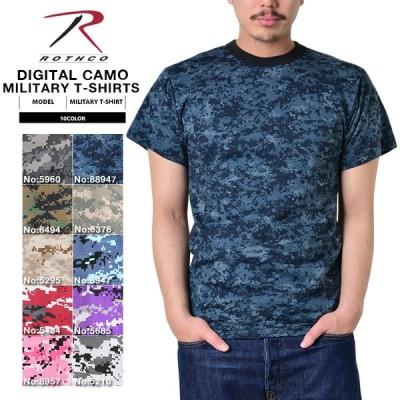 ROTHCO ロスコ DIGITAL CAMO トレーニング用Tシャツ デジタルカモ メンズ レディース 半袖 迷彩 カモフラージュ柄 カモ柄 ミリタリー ゆったり ブランド