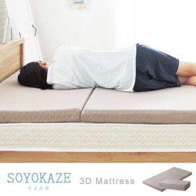 マットレス シングル 折りたたみ 三つ折り 薄型 高反発 低反発 ベッドマット 安い