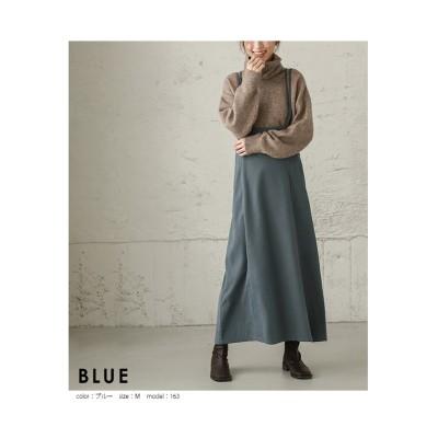 【la-gemme】すっきりAライン マキシ丈サロペット (ロング丈・マキシ丈スカート)Skirts
