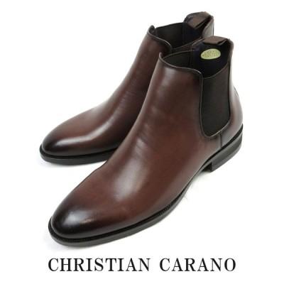 日本製 本革 紳士靴 メンズブーツ サイドゴアブーツ プレーントゥ 3E 撥水加工 . CHRISTIAN CARANO クリスチャンカラノ FH-28