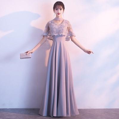 演奏会用ドレス ロングドレス 母親 結婚式 パーティードレス 大きいサイズ 演奏会 袖付き ゴールド Vネック ピアノ 発表会 Aラインドレス