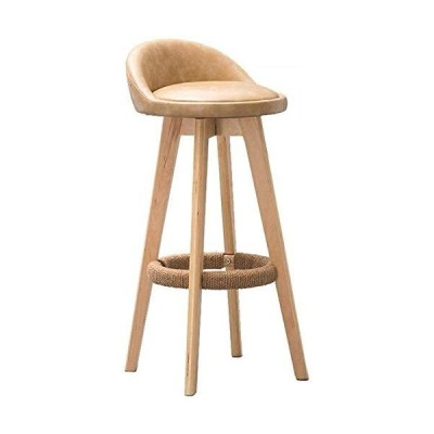 Nrand The Home Bar Furniture, Can Be Rotated 360 Degrees Wooden Stool; Stool Stool Breakfast Meal for Commercial Kitchen Home Bar Chairs, Be
