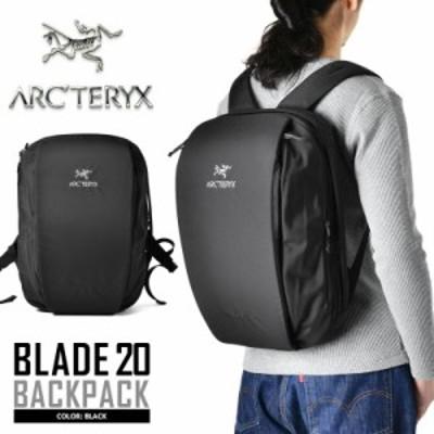 【正規取扱店】【T2】ARC'TERYX アークテリクス BLADE 20 バックパック BLACK 【Sx】【予】 / ミリタリー メンズ レディース ポイント消