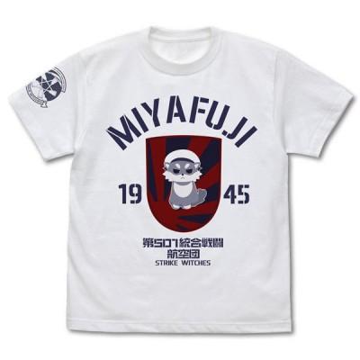 第501統合戦闘航空団 ストライクウィッチーズ ROAD to BERLIN 宮藤芳佳パーソナルマーク Tシャツ/WHITE-XL[コスパ]《発売済・在庫品》