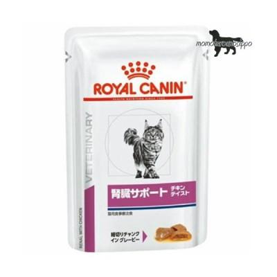ロイヤルカナン 猫用 腎臓サポート(チキンテイスト) ウェット パウチ 85g×24袋