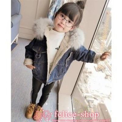 女子モッズコート子供デニムコート裏ポアキッズファー付きアウターコート男の子カジュアル可愛い韓国秋