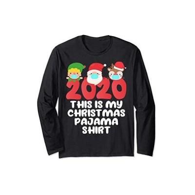 これは私のクリスマスパジャマシャツファミリー2020おかしいクリスマスです 長袖Tシャツ