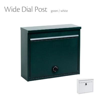 ポスト おしゃれ 壁掛け ワイドダイヤルポスト 郵便受け 郵便ポスト 北欧 かわいい 鍵付き メールボックス A4サイズ グリーン ホワイト