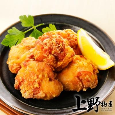 【上野物產】拉麵店專用 日式唐揚炸雞(250g土10%/包) x8包