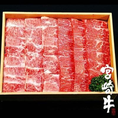 宮崎牛焼肉用詰合せ500g (バラ300g×1、モモ200g×1) 冷凍品