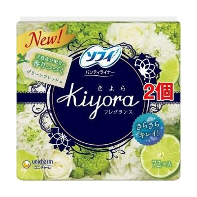ソフィ Kiyora フレグランス グリーンフレッシュの香り ( 72枚入*2コセット )/ ソフィ