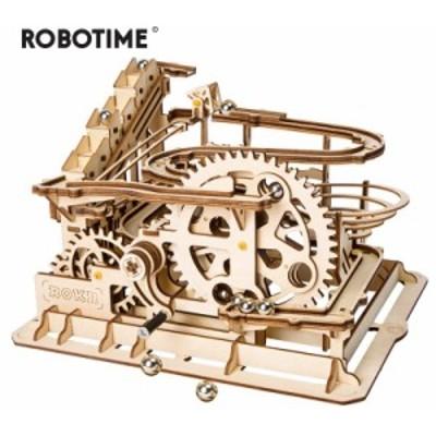 木製模型 コースター Robotime ランゲーム DIY ピタゴラ キット 玩具 おもちゃ プレゼント