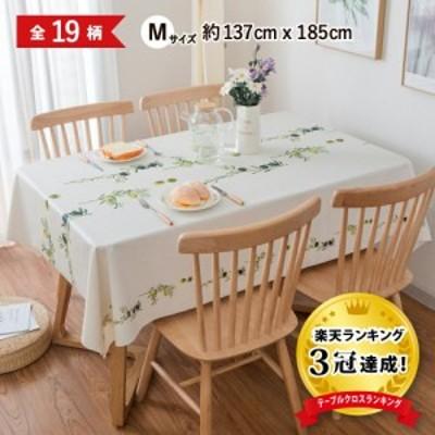 テーブルクロス テーブルマット ビニール PVC製 撥水 北欧 汚れ防止 家庭用 業務用 サイズ別(約 137cmx185cm)