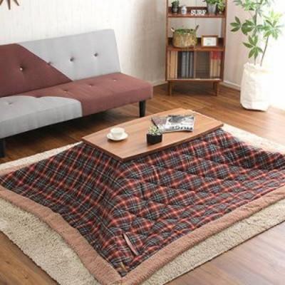 こたつ 長方形 + 掛け布団 掛布団 掛 掛け 2点セット おしゃれ 北欧 ウォールナット 折り畳み 日本製 完成品 センターテーブル ローテー