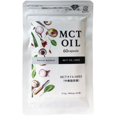 MCTオイル(中鎖脂肪酸)100EX ソフトカプセル 60粒入