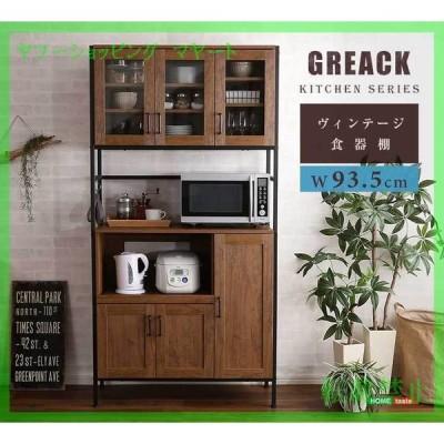 ヴィンテージ食器棚 GREACK-グリック-