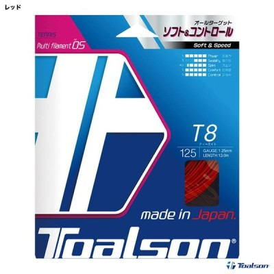 トアルソン TOALSON  テニスガット 単張り ティーエイト(T8) 125 レッド 7412510R