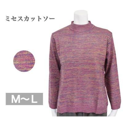 長袖カットソー レディース 春秋冬用 ピンクパープル M/L