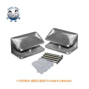 玻璃平台夾-不鏽鋼(2入)