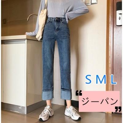 ジーンズ ストレッチパンツ レディース 九分丈のズボン 裾をまくる パンツ 春秋 ファッション やせが目立つ 洗いやすい