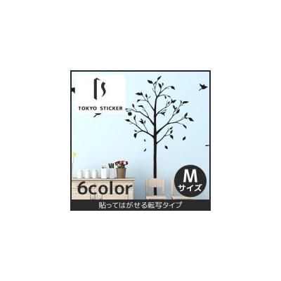 ウォールステッカー 貼ってはがせる高級ウォールステッカー 東京ステッカー 林檎の木と小鳥 Mサイズ*AM/FM__ts-0051-
