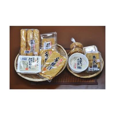 【送料無料】ヘルシーセット(栃尾の油揚げ・おぼろ豆腐・揚げ出し豆腐など盛り沢山)