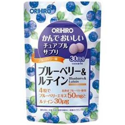 オリヒロプランデュ かんでおいしいチュアブルサプリ ブルーベリー&ルテイン 120粒 チュアブルサプリブルーベリー&