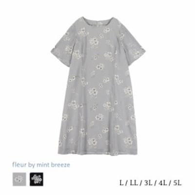 【セール品】花柄ワンピース (S) 大きいサイズ レディース 【fleur by mint breeze フルール バイ ミントブリーズ】 婦人服 ファッショ
