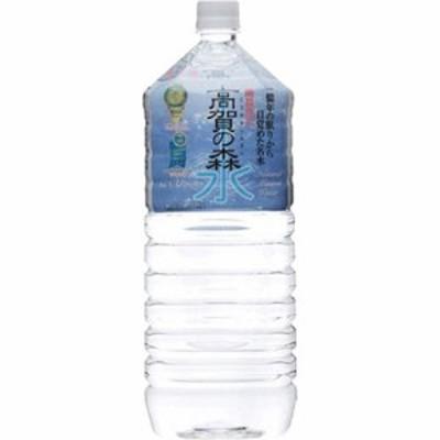 高賀の森水 2000ml(6本入)[軟水 (硬度100未満)]