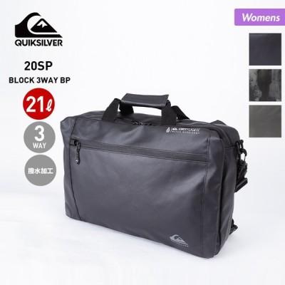 QUIKSILVER/クイックシルバー メンズ 3WAY バッグ 21L デイパック リュックサック バッグ かばん 鞄 ザック 撥水加工 通勤 通学 QBP201311