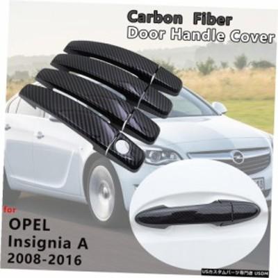 輸入カーパーツ Opel Insignia A MK1 2008 2009 2010 2011 2012 2013 2014 20