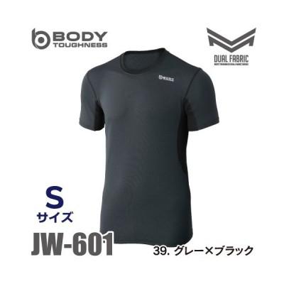 おたふく手袋 デュアルメッシュ JW-601 ショートスリーブ(半袖) Sサイズ グレー×ブラック クルーネックシャツ