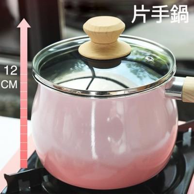 マルチポット 2.4L  IH対応 ご飯鍋 ミルクパン 揚げ鍋 ふっ素樹脂加工 トゥーメイ 一人暮らし 新生活