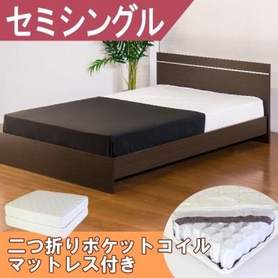 デザインパネルベッド ホワイト セミシングル 二つ折りポケットコイルスプリングマットレス付き送料無料