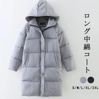 中綿コート コート ロング レディース 軽量 チェスターコート 冬 40代 アウター 中綿 キルティング ロング 暖かい 体型カバー 大きいサイズ 黒 無地 ゆったり