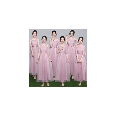 ロングドレス 演奏会 Long dress ドレス 二次会 結婚式 ウェディングドレス 二次会 ウエディング ロングドレス 花嫁ドレス ブライズメイド パーティードレス