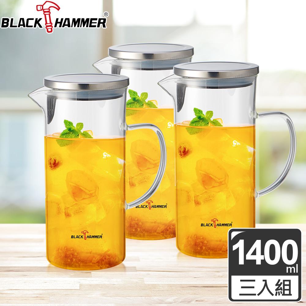 義大利BLACK HAMMER 歐亞耐熱玻璃水壺1400ml-3入組